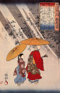 A print of women with sunshades japanese poetry from the Hyakunin isshu (1162-1241)