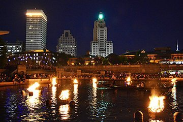 Picture of PVD at Night